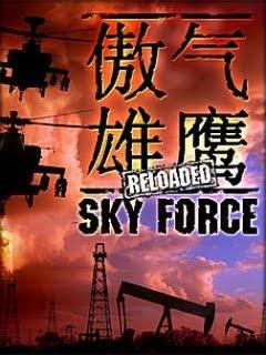 ���� SkyForce Reloaded SkyForceReloaded_1.j