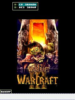 ������� Warcraft